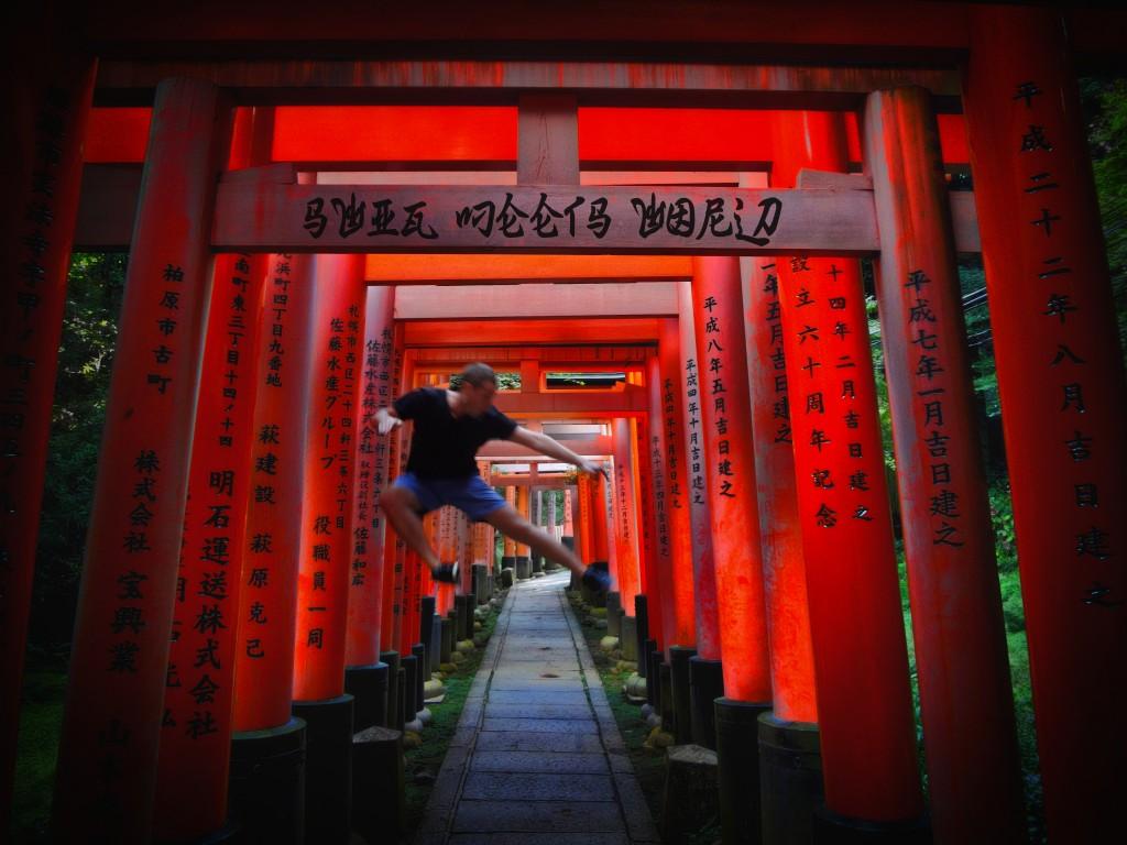 Japan Inari Gates Kyoto