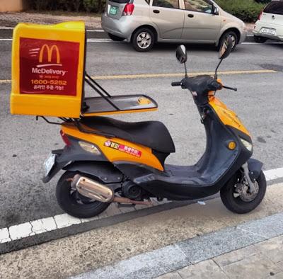 Mcdonalds delivery Korea
