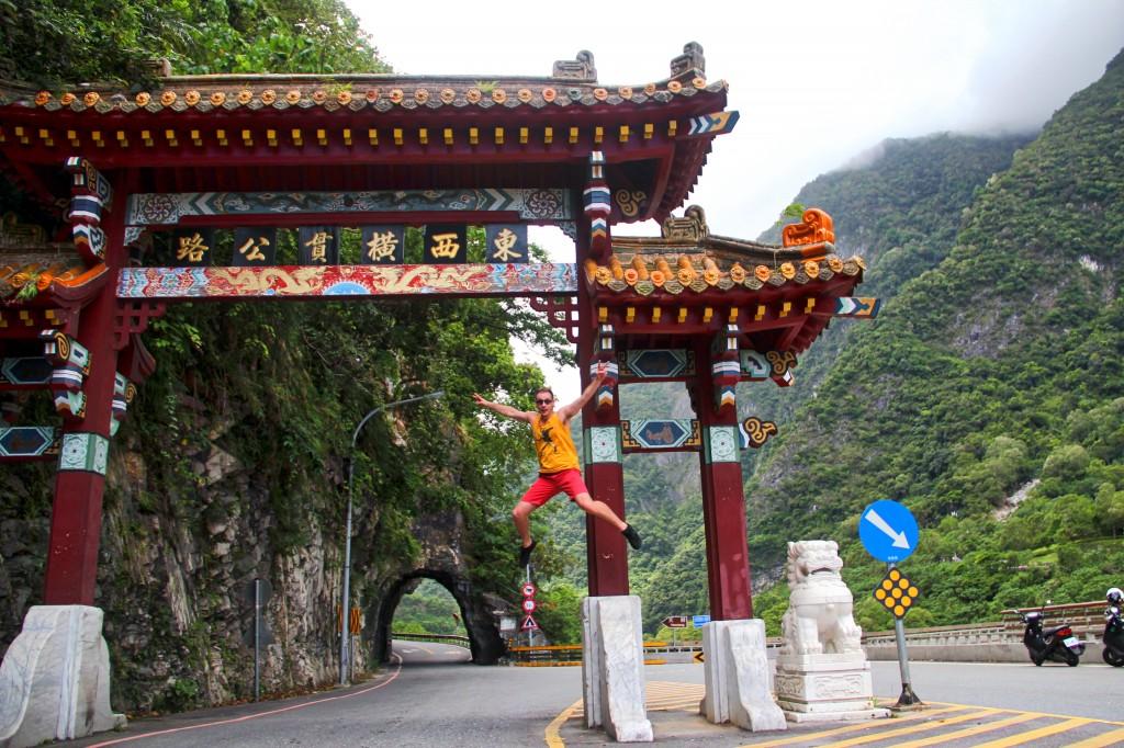 taroko gorge gate hualien Taiwan