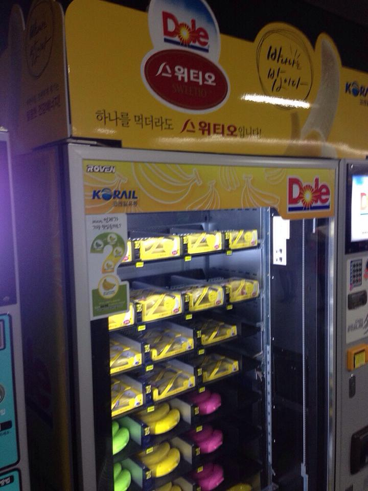 Banana Vending Machine Korea