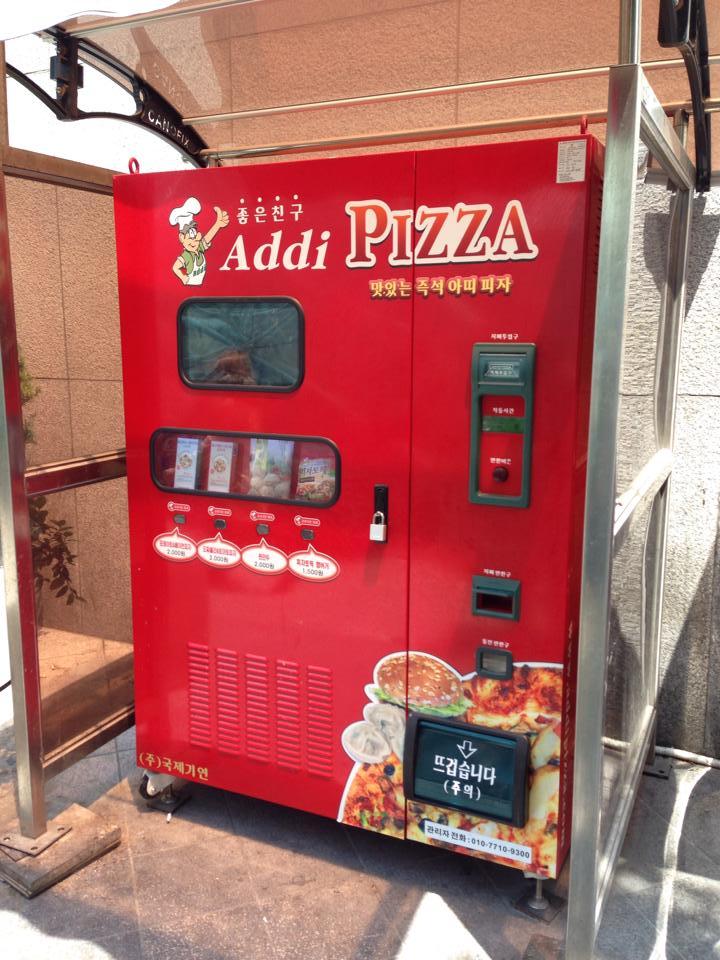 pizza and banana vending machines in korea. Black Bedroom Furniture Sets. Home Design Ideas